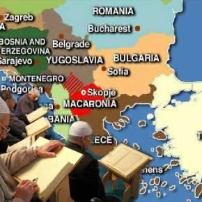 Μαζικές Εξαγορές Γης για Εκπαίδευση Τζιχαντιστών στα Βαλκάνια – Ιδανική η ΒόρειαΕλλάδα