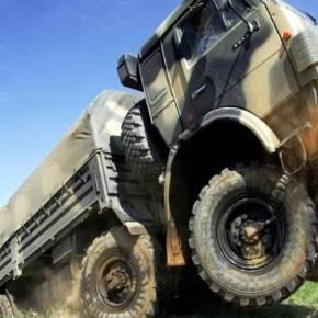 ΚΑΤΟΠΙΝ ΣΥΜΦΩΝΙΑΣ ΤΟΥ ΕΛΛΗΝΑ ΥΕΘΑ Π. ΚΑΜΜΕΝΟΥ ΜΕ ΤΟΝ ΡΩΣΟ ΟΜΟΛΟΓΟ ΤΟΥ Σ. ΣΟΙΓΚΟΥ Ρωσική βοήθεια: Έρχονται δωρεάν εκατοντάδες οχήματα για τον εξοπλισμό τωνΜΟΜΑ!