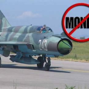 Ο εκσυγχρονισμός των Boυλγαρικών Ενόπλων Δυνάμεων εγκρίθηκε, αλλάαναβλήθηκε