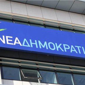 Ο Τσίπρας κοροϊδεύει τον ελληνικό λαό=ΝΔ: «Ο Τσίπρας θα λάβει μέτρα ύψους 14 δισ.ευρώ»