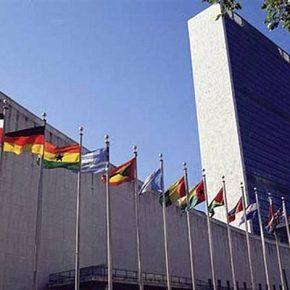 Έρευνα ΟΗΕ: Το 2100 θα έχουν απομείνει μόνο 2,5 εκατομμύριαΈλληνες