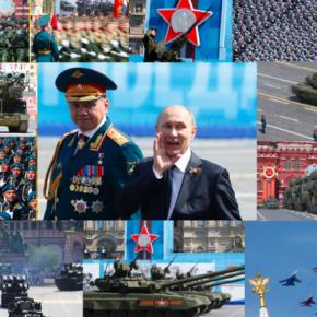 «H Ρωσία είναι εδώ» φωνάζει ο Πούτιν προς τη Δύση – Εντυπωσιακή η παρέλαση στη Μόσχα-Φωτογραφίες-ΒΙΝΤΕΟ