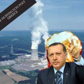 Τούρκοι φοιτητές στη Ρωσία για εξειδίκευση στη πυρηνικήμηχανική