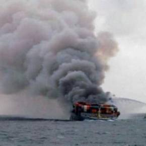 Mε τις «ευλογίες» της Αιγύπτου, η Λιβύη βομβάρδισε ανηλεώς το τουρκικό πλοίο που μετέφερε εξοπλισμό μαζί με 60 μέλη του ISIS στηΝτέρνα