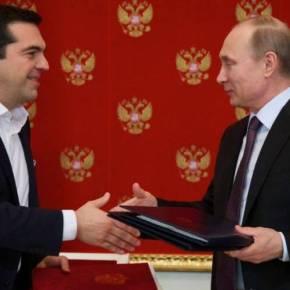 ΓΕΡΜΑΝΙΚΟΣ ΤΥΠΟΣ: «Η ΡΩΣΙΚΗ ΠΡΟΤΑΣΗ ΜΠΟΡΕΙ ΝΑ ΑΠΟΜΑΚΡΥΝΕΙ ΤΗΝ ΕΛΛΑΔΑ ΑΠΟ ΤΟ ΔΝΤ» ΕΚΤΑΚΤΟ – Ρώσος υφυπ. Οικονομικών: «Είμαστε έτοιμοι για την χρηματοδότηση της Ελλάδας από τα κεφάλαια τωνBRICS»