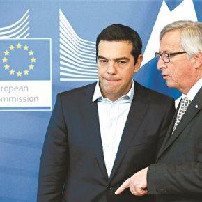 Κοινή δήλωση Τσίπρα-Γιούνκερ – Βήμα προς συμφωνία και συμβιβασμό για αλλαγές σε συνταξιοδοτικό και «ήπια προσαρμογή» στις συλλογικές διαπραγματεύσειςΟι συνομιλίες θα πρέπει να συνεχιστούν στα πλαίσια του Brussels Group – Τηλεφωνική επικοινωνία του Πρωθυπουργού και με τον γάλλο Πρόεδρο Φρ.Ολάντ