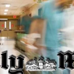 Daily Mail:Οι Έλληνες ασθενείς πεθαίνουν για να μείνει η χώρα στοευρώ