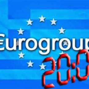 ΡΑΓΔΑΙΕΣ ΕΞΕΛΙΞΕΙΣ: Εκτακτη τηλεδιάσκεψη Eurogroup απόψε τοβράδυ