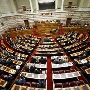 Δείτε ζωντανά τη συζήτηση στη βουλή για την πορεία των διαπραγματεύσεων (LIVE)