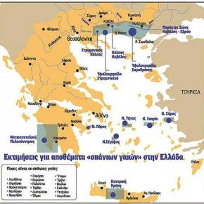 Κρυμμένος θησαυρός 40 δισ. ευρώ στα έγκατα της ελληνικήςγης