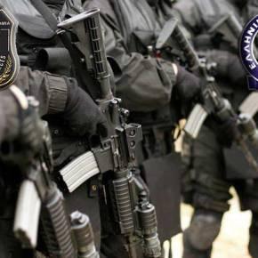Οι Ειδικές Δυνάμεις της Ελληνικής Αστυνομίας αντιμέπωπες με νέεςπροκλήσεις