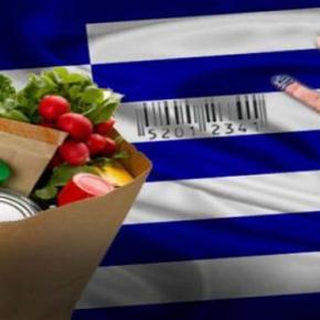 109 ελληνικά προϊόντα βραβεύτηκαν σε διαγωνισμό γεύσης στιςΒρυξέλλες