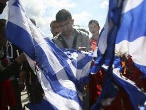 Απροστάτευτη η Ελληνική Μειονότητα στηνΑλβανία