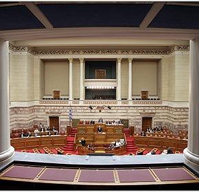 Δημοψήφισμα: Ενθουσιασμός στους βουλευτές του ΣΥΡΙΖΑ, προβληματισμός στην αντιπολίτευση Το κλίμα στο περιστύλιο πριν αρχίσει ησυνεδρίαση