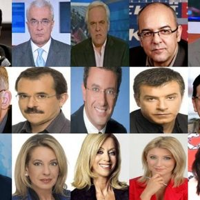 """""""Δημοσιογράφοι – βαποράκια"""" του ΔΝΤ; Έλαρε!"""