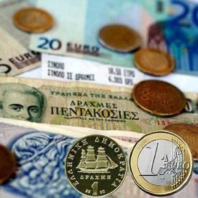 ΣΑΣ ΕΝΔΙΑΦΕΡΕΙ – Τι θα συμβεί με τα δάνεια, τις καταθέσεις και…τα μετρητά σε περίπτωση ΕλληνικήςΧρεοκοπίας;;