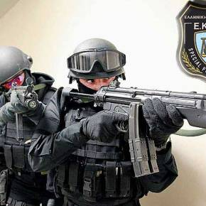 EKAM – Οι Ειδικές Δυνάμεις της ΕΛ.ΑΣ σε τροχιάφθοράς