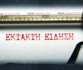 ΡΩΣΙΚΗ ΡΟΥΛΕΤΑ! Συζητούν τώρα να αποσύσουν την πρόταση τους οι δανειστές και πως θα κρατήσουν ζωντές τις ελληνικέςτράπεζες