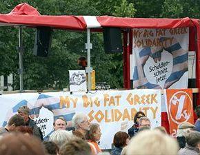 Μεγάλες διαδηλώσεις υπέρ τηςΕλλάδας