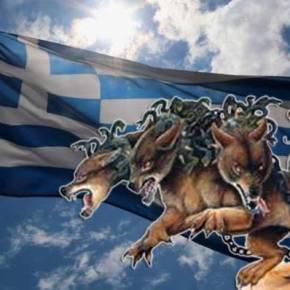 Ο ελληνικός «τρόμος» πλανάται πάνω από την Υφήλιο ενώ η Ελλάδα είναι έτοιμη «να σπάσει τις αλυσίδες» του χρέους των 350 δισ.ευρώ