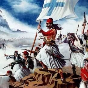 Τιμώντας τη Μνήμη του Αετού της Ρούμελης …Τα αποσκύνητα βουνά Γεννούν Παλικαράδες!(video)