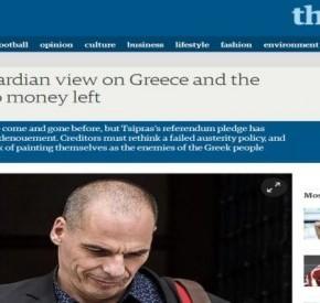 Άρθρο – κόλαφος της Guardian για τουςδανειστές