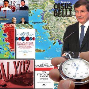 Τι ετοιμάζουν επιμελώς οι Τούρκοι στο ΑιγαίοΠέλαγος;