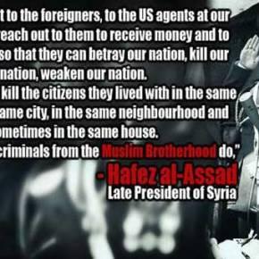 Η συγκλονιστική προφητεία του Hafez Al Assad για την μουσουλμανική αδελφότητα 30 χρόνιαπριν
