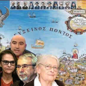 Εκτός εξεταστέας ύλης στα σχολεία η Γενοκτονία των Ελλήνων τουΠόντου!