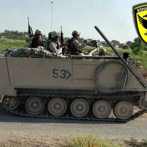 Ανοίγει ο δρόμος για πώληση αμερικανικού στρατιωτικού υλικού στηνΚύπρο