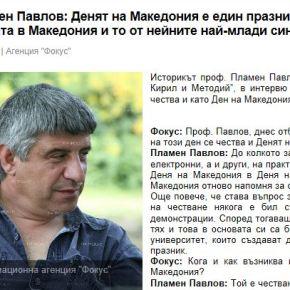 Βούλγαρος καθηγητής: Στην Ελλάδα υπάρχουν 400 χιλιάδες άνθρωποι βουλγαρικήςκαταγωγής…