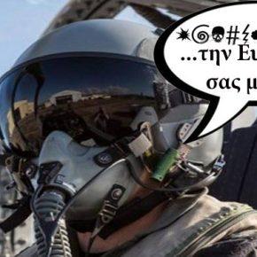 Σοκ και Δέος: Kυνηγάω τον Τούρκο- Σας χαρίζω το ευρώσας!