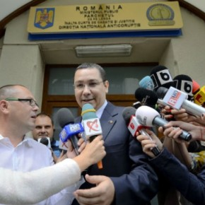 Ξέπλενε Χρήμα ο Πρωθυπουργός της Ρουμανίας όταν Κατηγορούσε τηνΕλλάδα
