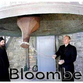 Bloomberg:Το ΝΑΤΟ «ανησυχεί», η Γερμανία, «τρέμει», και ο Βλαδίμηρος είναι «ερωτευμένος» με τηνΕλλάδα