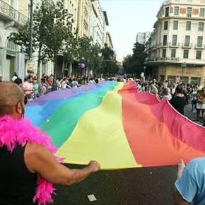 Αυτοί είναι οι «χορηγοί» του Athens GayPride!