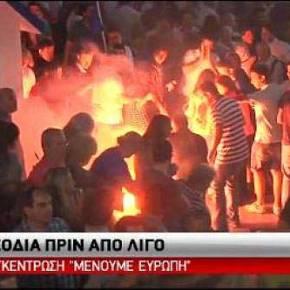 ΜΕΝΟΥΜΕ ΕΥΡΩΠΗ: Προβοκάτορες έκαψαν τη σημαία της Ε.Ε. μπροστά στον Άγνωστο Στρατιώτη!(ΒΙΝΤΕΟ)