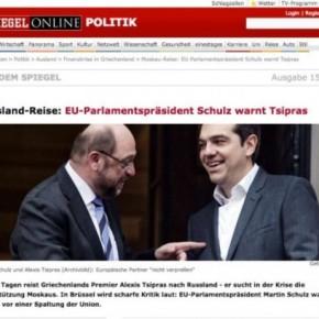 ΑΙΣΙΟΔΟΞΟΣ ΓΙΑ ΣΥΜΦΩΝΙΑ Μάρτιν Σουλτς: Δεν πιστεύω ότι θα αποχωρήσει η Ελλάδα από τηνΕυρωζώνη