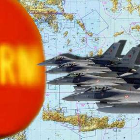 Έκτακτο: Τούρκικος σχηματισμός τεσσάρων F-16 πάνω απο τα νησιά μας …Συναγερμός στοΑΤΑ!