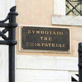 Aπόφαση ΒΟΜΒΑ του ΣτΕ: Νόμιμες οι κατάσχεσεις καταθέσεων στουςφοροφυγάδες