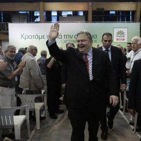 Βενιζέλος-Αποχωρώ από τη θέση του προέδρου, όχι από την πολιτική-Συνέδριο ΠαΣοΚΞεκίνησε την Παρασκευή στο γήπεδο του Πανελληνίου – Θα ορίσει τη νέα πολιτική φυσιογνωμία τουκόμματος