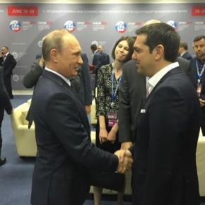 Οι αμφιβολίες του Πούτιν για την ΕΕ και οαγωγός