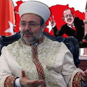 «Ισλαμικό Βατικανό» ετοιμάζει ο Ερντογάν για τον επικεφαλής του οργανισμού της Διεύθυνσηςθρησκευμάτων;