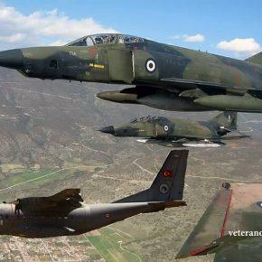 Μπαινόβγαινε στο «FIR o Τούρκος του CN-235″ …Mέχρι που έφτασαν τα Φαντάσματα και την Κοπάνησε!