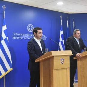 Φωτό από την επίσκεψη Τσίπρα στο ΥπουργείοΆμυνας