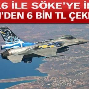 ΠΙΛΟΤΟΣ ΕΛΛΗΝΙΚΟΥ F-16 ΚΑΤΕΒΗΚΕ ΣΤΗΝ… ΤΟΥΡΚΙΑ ΚΑΙ ΠΗΡΕ ΑΠΟ ΑΤΜ ΕΞΗ ΧΙΛΙΑΔΕΣ ΤΟΥΡΚΙΚΕΣΛΙΡΕΣ!!!