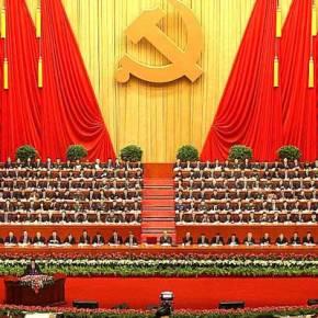 Ψυχραίνουν οι σχέσεις ΚίναςΤουρκίας