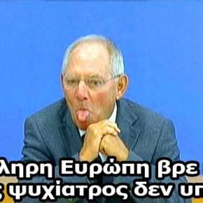ΤΑ… ΕΣΠΑΣΕ ΣΤΟ EUROGROUP O ΣΟΪΜΠΛΕ! Εκτός εαυτού, μιλούσε για την Ελλάδα με έντονοεκνευρισμό!