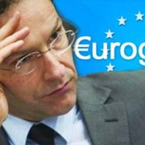 Τελικά θα γίνει σήμεραEurogroup