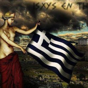 Διαχρονική «ιεροσυλία» των Γερμανών έναντι της Ορθοδοξίας και τουΕλληνισμού