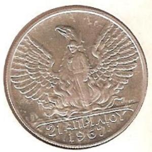 50-drachmas-1970-21-apriliou-1967